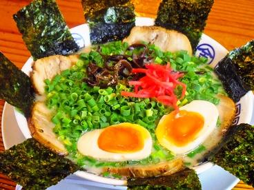 まるきんラーメン 横浜港北店のおすすめ料理1