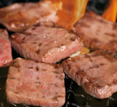 西麻布 宮のおすすめ料理3