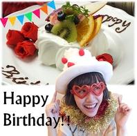 誕生日やお祝い事にはメッセージ付きケーキでサプライズ