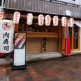 【JR小岩駅南口から徒歩2分】にぎやかに飾られた提灯が目印♪