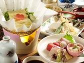 京料理 大當両のおすすめ料理2