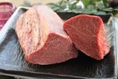steak lounge 煉 Renのおすすめ料理2