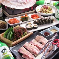 焼き肉 韓国料理 あじよしの写真