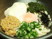 讃岐みのり 溝ノ口丸井店のおすすめ料理3