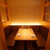【3~4名様】同僚、お友達同士でのお食事・飲み会に