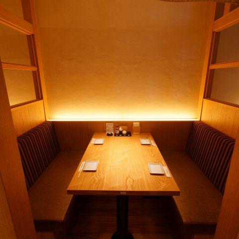 和食 たちばな グランフロント店|グランフロント・大阪駅北側 ...