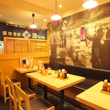 築地食堂 源ちゃん 池袋サンシャインシティ店の雰囲気1