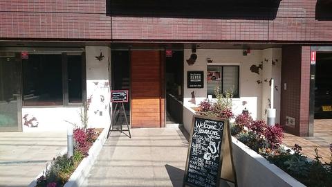 """RENGA 代官山 Cafe&Bar&Stay"""