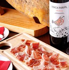 Espana Bar Boqueriaのおすすめ料理1