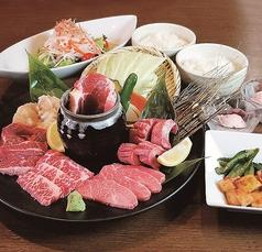 大衆焼肉 もつ鍋 だるまや 松山谷町店のおすすめ料理1