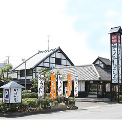 いづみ亭 桜井店の写真