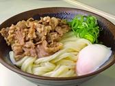 まごころ 丸亀のおすすめ料理3
