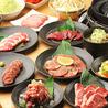 ジンギスカン霧島 五反田店のおすすめポイント3