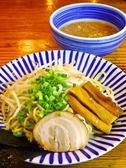 まるきんラーメン 横浜港北店のおすすめ料理3