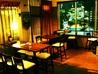 福島ワイン酒場のおすすめポイント3
