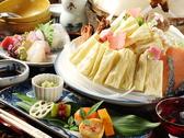 京料理 大當両のおすすめ料理3