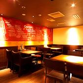 """【渋谷 バル】ゆったり落ち着いたテーブル席!渋谷で""""肉バル""""はココ!"""