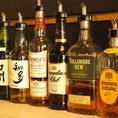 お酒も種類豊富に☆飲み放題もありますでの各種宴会にご利用できます