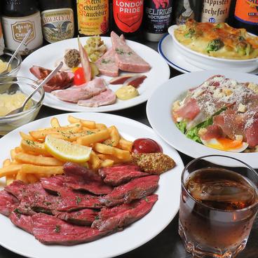 Bar Malt Roadのおすすめ料理1