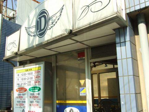 カラオケドリーム 矢口店