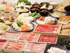 温野菜 パルティ・フジ坂店の特集写真