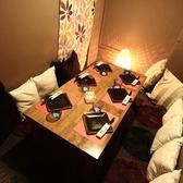 【4~6名様】周りを気にせずお楽しみいただける完全個室☆★ごちそう 中華 食べ放題 新宿