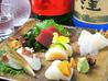和食 よこ田のおすすめポイント1