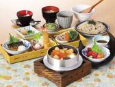 和食麺処 サガミ 西尾店 ごはん,レストラン,居酒屋,グルメスポットのグルメ