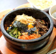 韓国料理 きむち屋のおすすめランチ3