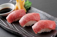 黒毛和牛大トロ炙り肉寿司