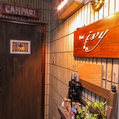 cafe&bar ivyの特集写真