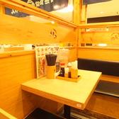 築地食堂 源ちゃん 池袋サンシャインシティ店の雰囲気2