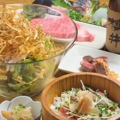 Japanese Dining 黄柚子のコース写真