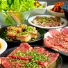 卸)神保町食肉センター 本店のおすすめポイント3