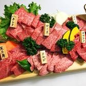 焼肉 肉将軍 小倉南区のグルメ