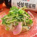 料理メニュー写真クラゲとパクチーの中華風サラダ