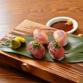 料理メニュー写真さくら肉寿司1貫