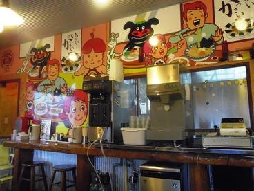 まるきんラーメン 横浜港北店の雰囲気1