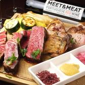 塊肉&麦酒 BLOCKS 中野のグルメ