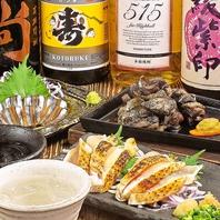 九州料理と鹿児島の銘酒を愉しむ