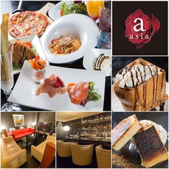 Dining cafe asia