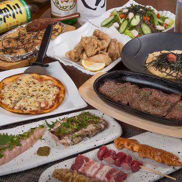 炭火居酒屋 やっぽい 新飯塚店のおすすめ料理1