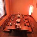 お店唯一のお座敷完全個室。周りのお客様とは離れられ、VIP的雰囲気を味わうことができます。8名様~ご利用可能なので、会社宴会や接待、お食事会などにお勧め。