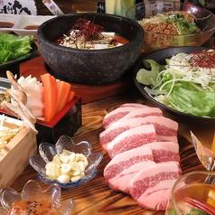 炭火焼肉 朱々 しゅしゅ 宇都宮店のおすすめ料理1