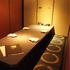 竹取御殿 吉祥寺店 個室の写真
