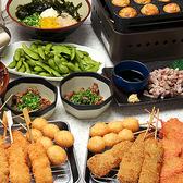 串カツ田中 木場店のおすすめ料理3