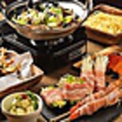 熟成魚×野菜串 和食バル 知多 ゆるりのコース写真