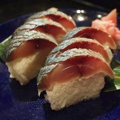 鯖寿司(一人前)