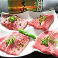 料理メニュー写真特製和牛セット(4種盛)