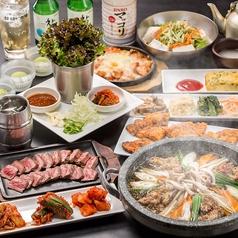 韓韓市場 品川店の写真
